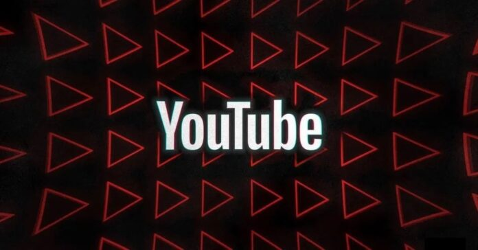 YouTube launches function to know how much you are monetizing
